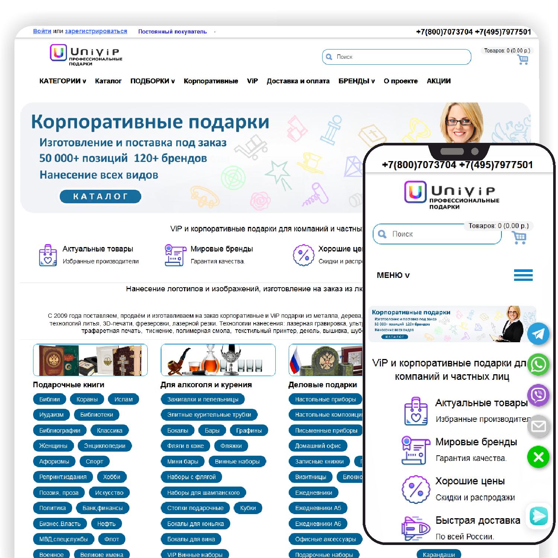 Интернет-магазин подарков на Opencart