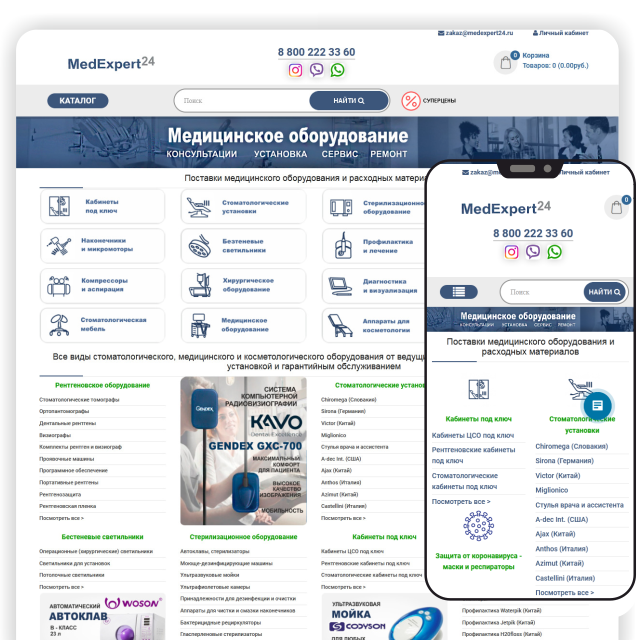 Интернет-магазин медицинского оборудования на Opencart